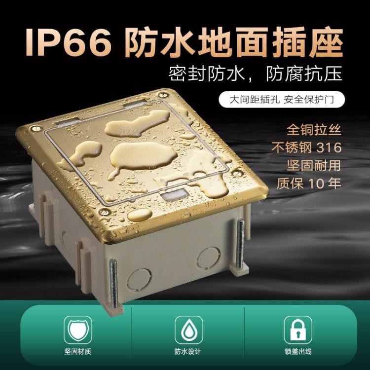 全铜定制隐藏式工程酒店防水地插五孔USB地插座带底盒网络地板插