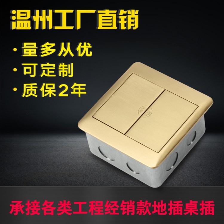 厂家直销五孔地插usb网络双开启式地板插 全铜五孔隐藏式地面插座