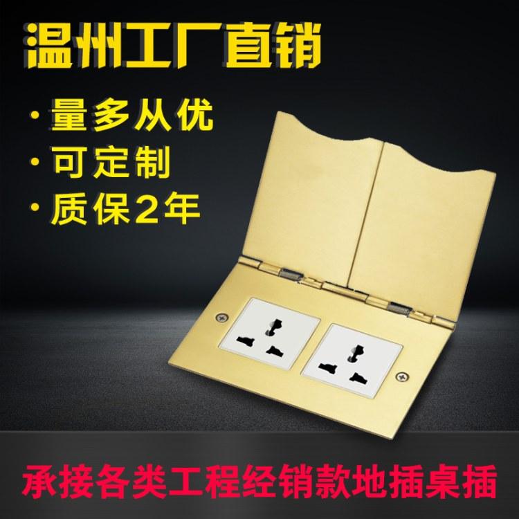 工程办公usb五孔地板插带底盒开启式地面插座 86型翻盖全铜地插座