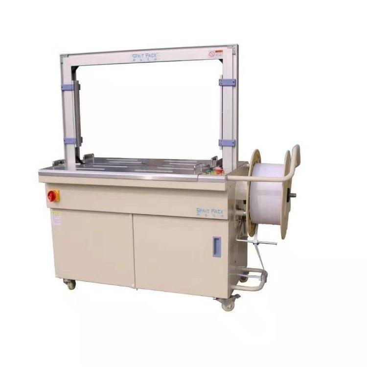 铜川纸箱厂全自动打包机 全自动打包机厂家