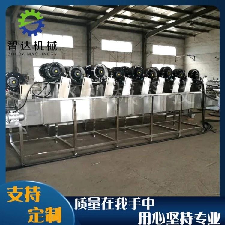 厂家直销食品输送设备 翻转式风干沥水机 智达酱香脆骨软包装风干机