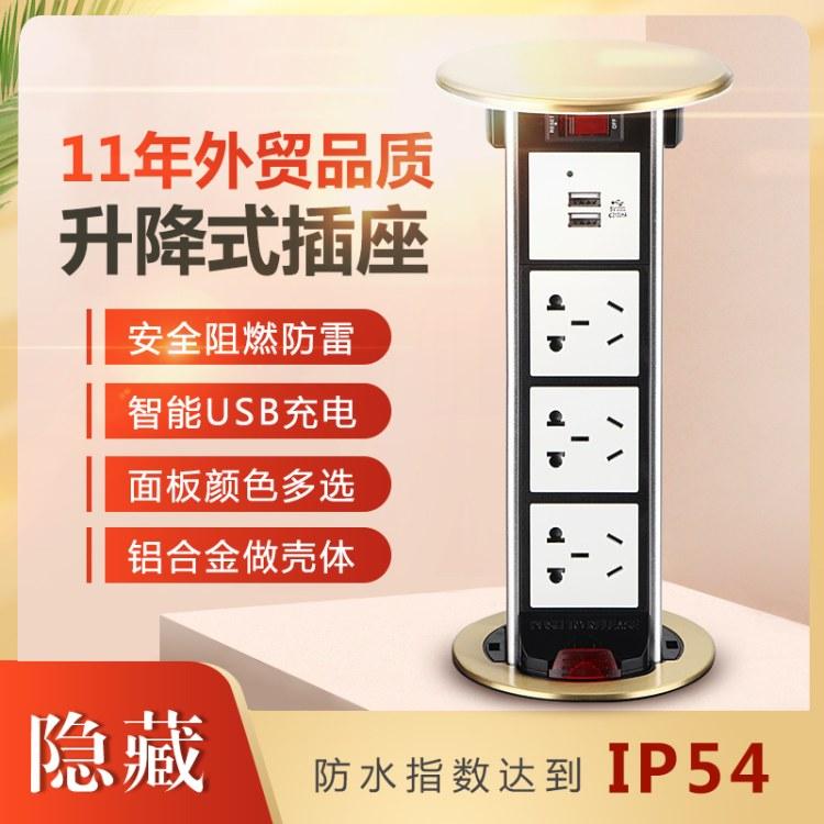 升降式usb多功能桌面插座 办公五孔多媒体桌插弹起式桌面嵌入插座
