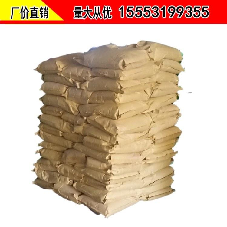 国标工业氯化锌厂家供应 电镀非标氯化锌