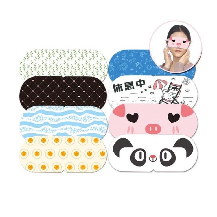 厂家生产批发负离子蒸汽热敷眼罩 定制发热一次性眼罩oem
