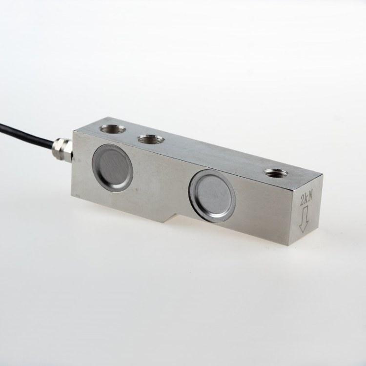 天光传感器TJH-5B 悬臂梁称重传感器