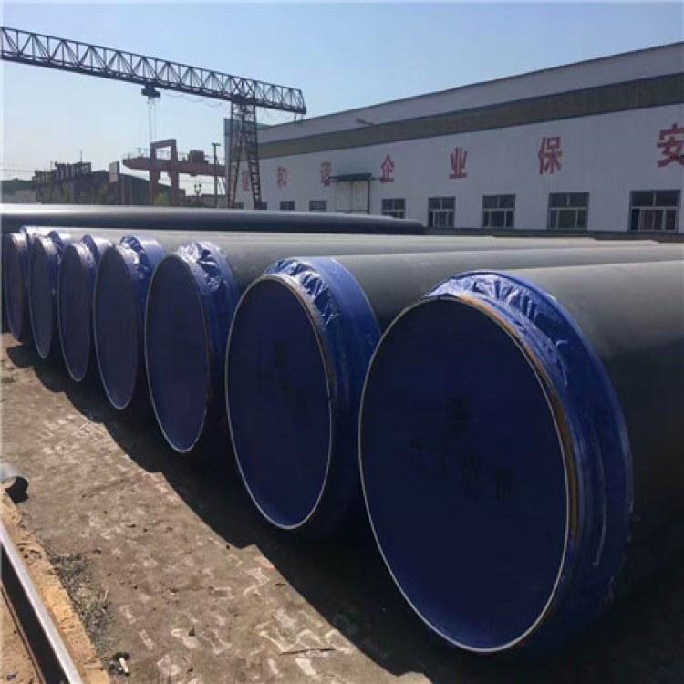批发 销售GB/T9711保温螺旋钢管 聚氨酯发泡保温螺旋钢管厂家价格