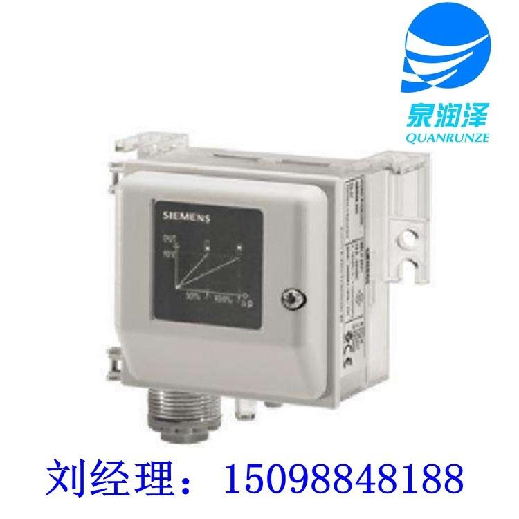 西门子风管温湿度传感器QFM4171 变送器4-20mA热电偶 西门子传感器-泉润泽