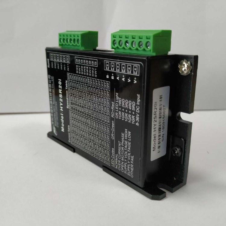 深圳厂家供应交直流两用型高压直流无刷调速驱动器