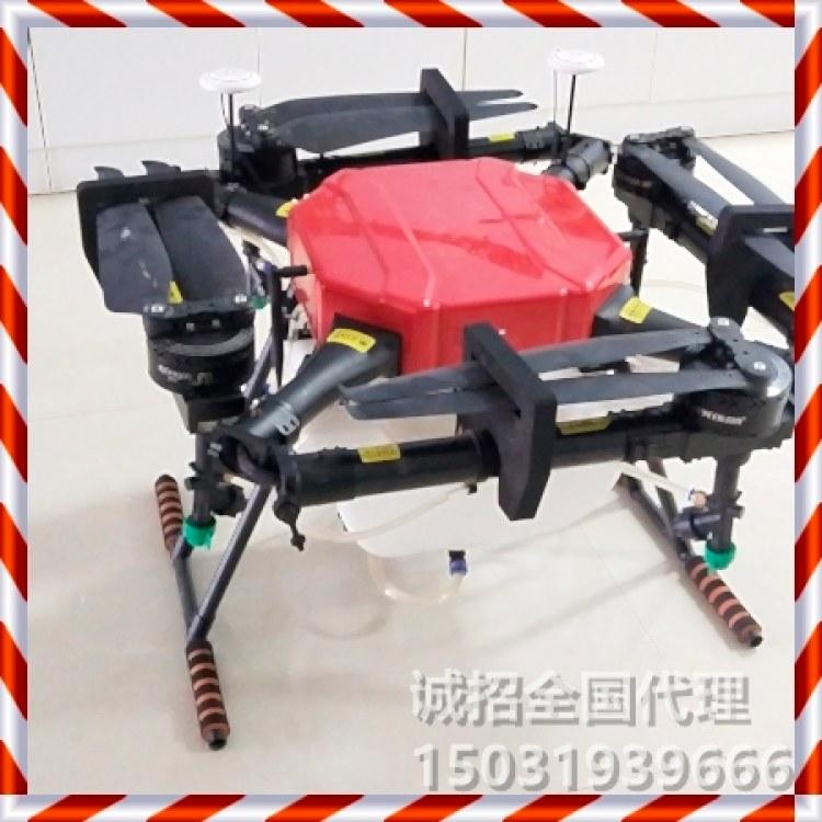 植保无人机  锦野厂家生产各种植保无人机型号