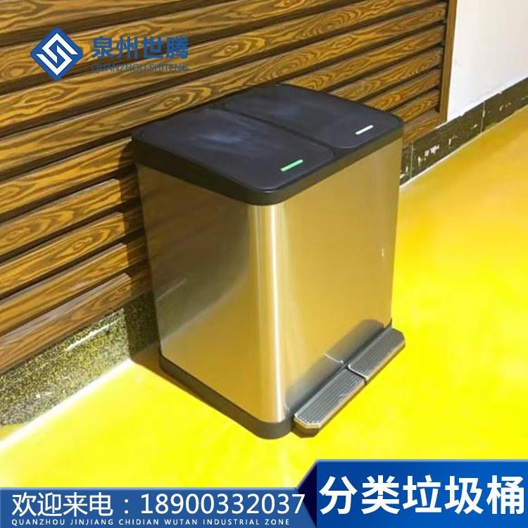 莆田仙游  分类室内不锈钢脚踏垃圾桶 干湿垃圾分类垃圾桶