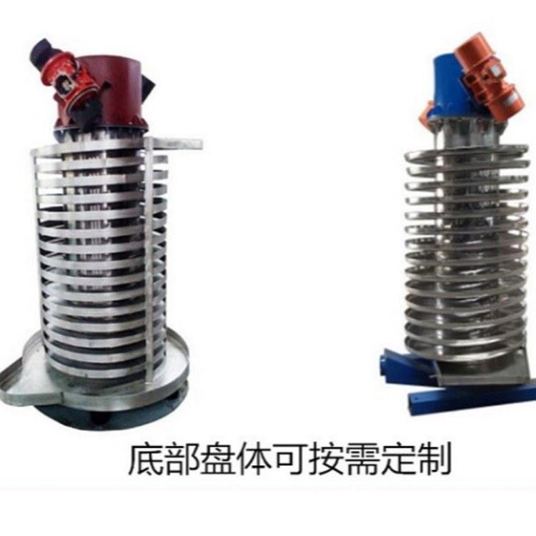 按需定制振动垂直提升机 振动垂直输送机 螺旋上料机 绞龙喂料机 震动输送机 质量就是效益