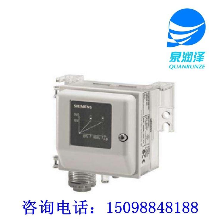 西门子差压传感器 西门子风压气体空气压差传感器QBM2030-泉润泽