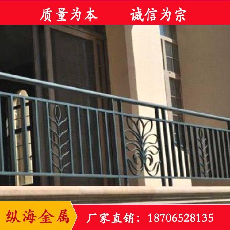 铝艺护栏 铝合金护栏欧式别墅围墙院子栏杆批发 纵海金属厂家直销