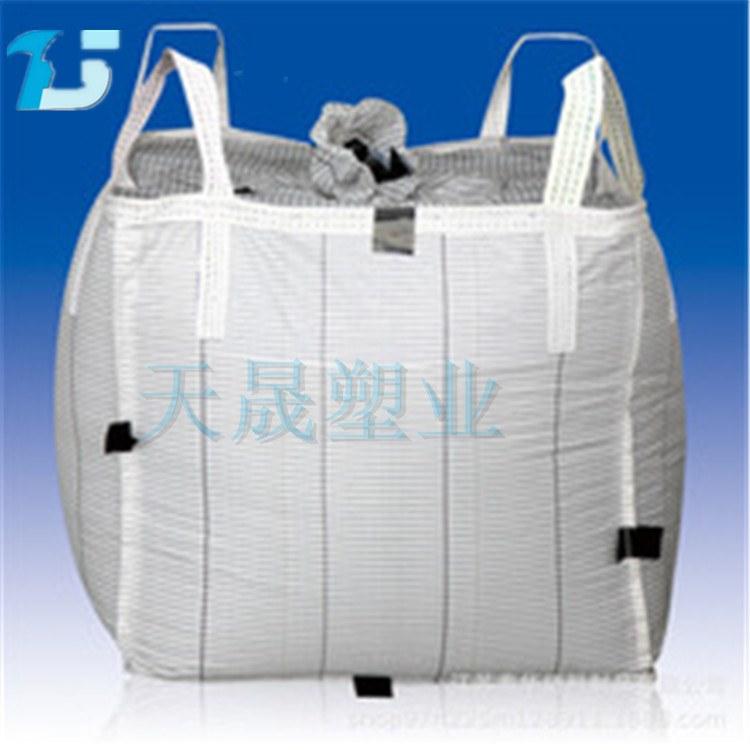 吨袋  厂家批发定制 方形上下小口锁边吨袋  防水集装袋