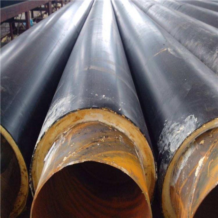 昊都 聚氨酯发泡保温钢管 蒸汽保温钢管价格