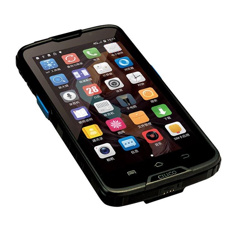 富立叶手持机/RFID手持终端/多功能通用型PDA-18年行业品牌领跑者!
