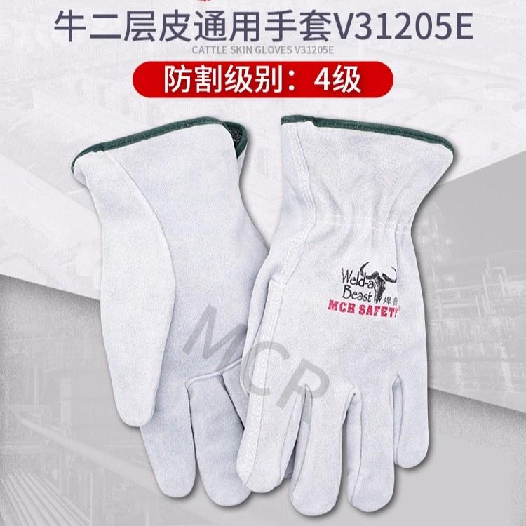 焊兽 牛二层皮手套 V31205E 耐磨 隔热 防割 劳保手套 焊接手套厂家