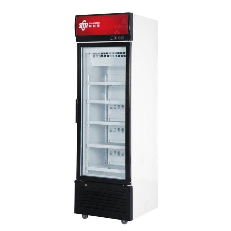 斯科曼商用单门冷柜   单门冷藏展示柜冰柜 欢迎定制