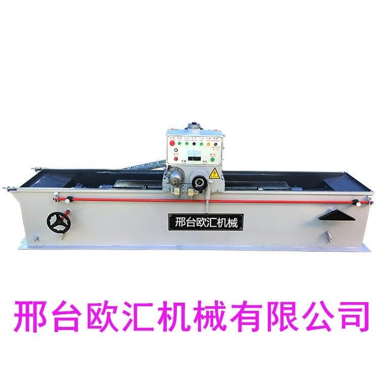 数控压极式磨刀机 大型磨具刀机 电磁吸盘式磨刀机