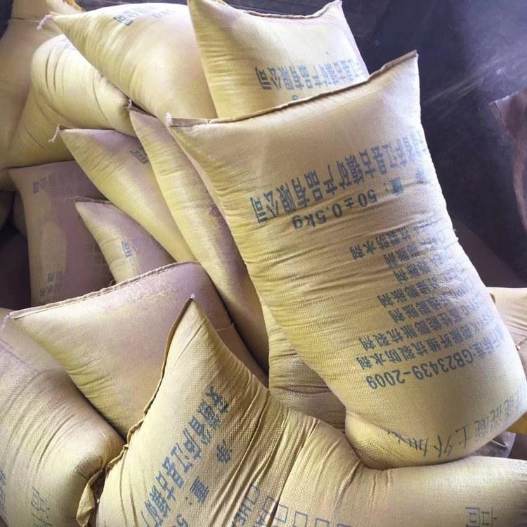 SY-T型高效特种膨胀抗裂剂 膨胀纤维抗裂防水剂 混凝土抗裂剂 安徽厂家直销