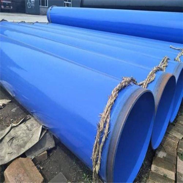 TPEP防腐钢管 环氧树脂防腐 各种保温钢管价格便宜