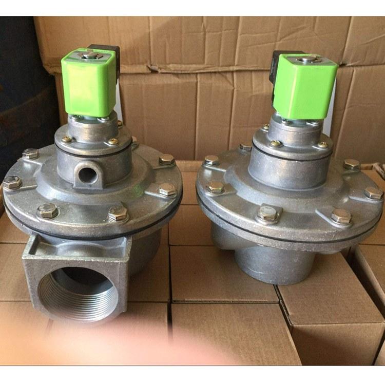鹏龙环保 批发销售AMF-40S电磁阀 生产厂家 加工定制 RMF-Z-40S直角式脉冲电磁阀