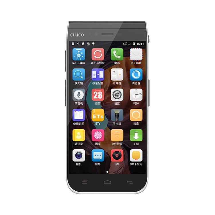CILICO富立叶 时尚智能手持终端 RFID手持机 超高频PDA出色的扫描性能适用于各个行业