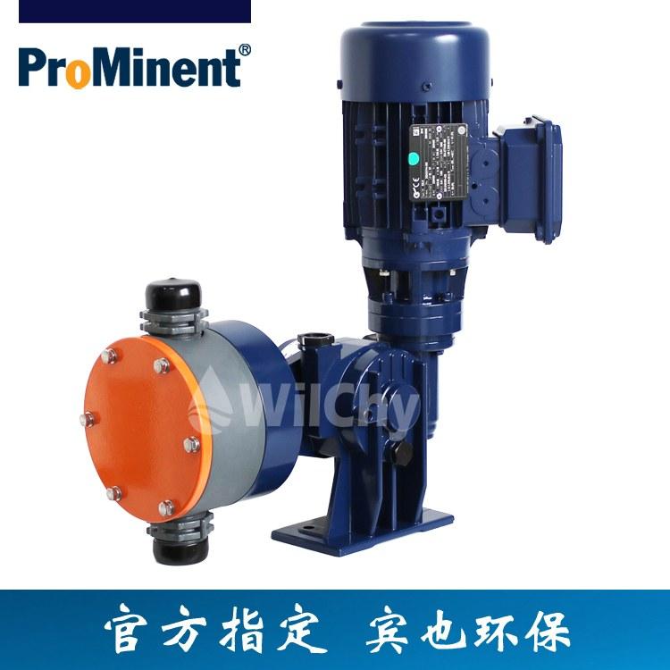 Plasma系列电机驱动计量泵PSMA05260PCE00S000普罗名特加药泵