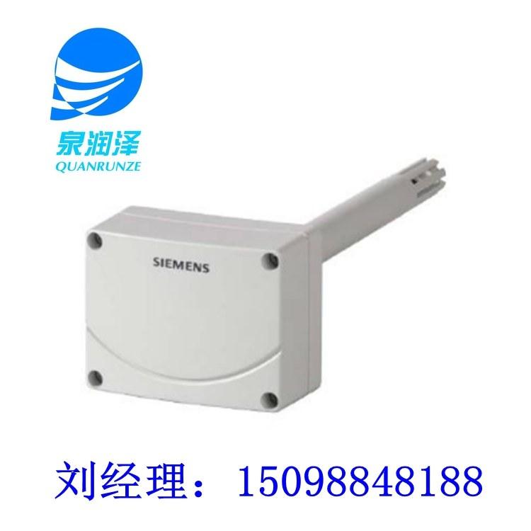 西门子风管单湿度传感器QFM2101 热电偶4-20mA变送器 西门子传感器-泉润泽