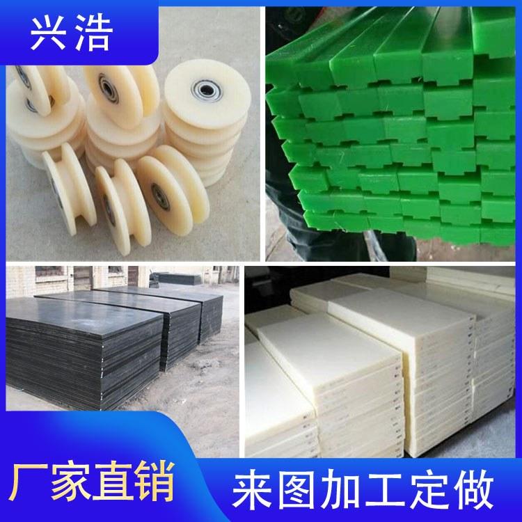 兴浩尼龙板 板条尼龙棒尼龙管 出厂价批发优质耐酸碱pa66棒