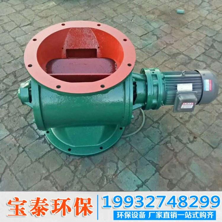 宝泰供应 YJD-A型星型卸料器 20型340*340规格下料器 叶轮给料机 直销