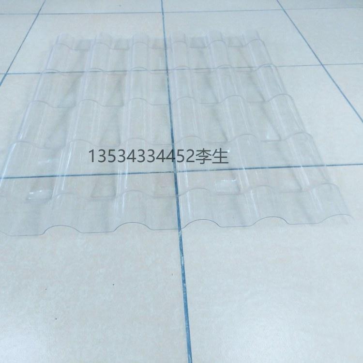 广东PC透明树脂瓦厂家