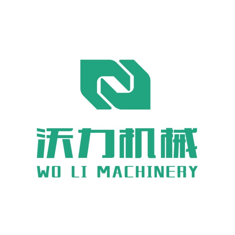 广州沃力机械设备新华彩票