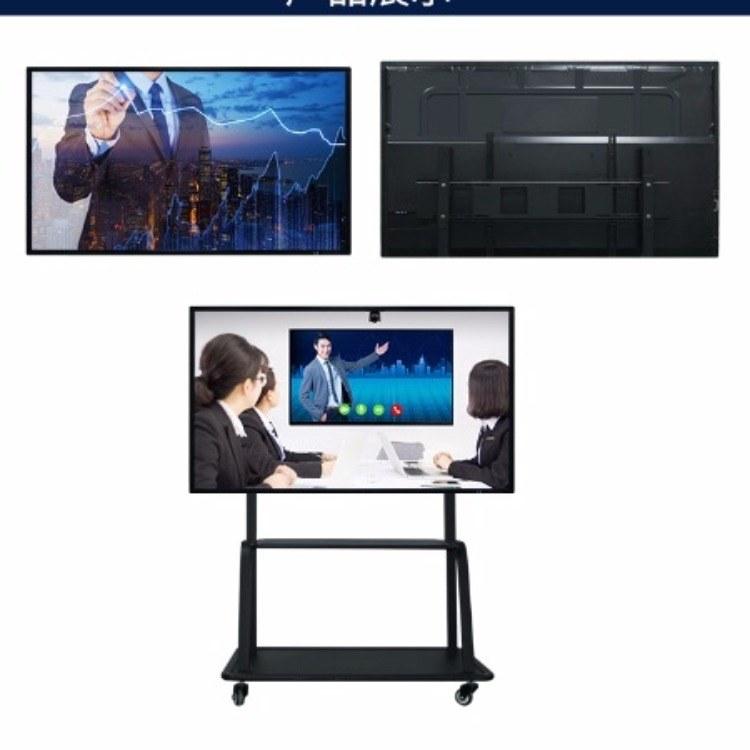 65寸 教学一体机 多媒体电脑交互式电子白板 教学触摸一体机