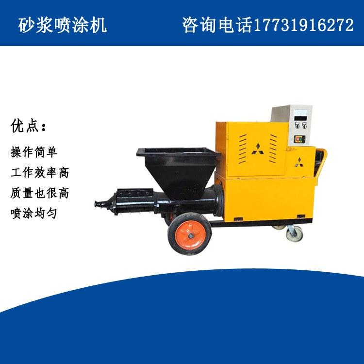 【言而信】厂家直销全自动砂浆喷涂机|多功能砂浆抹墙机