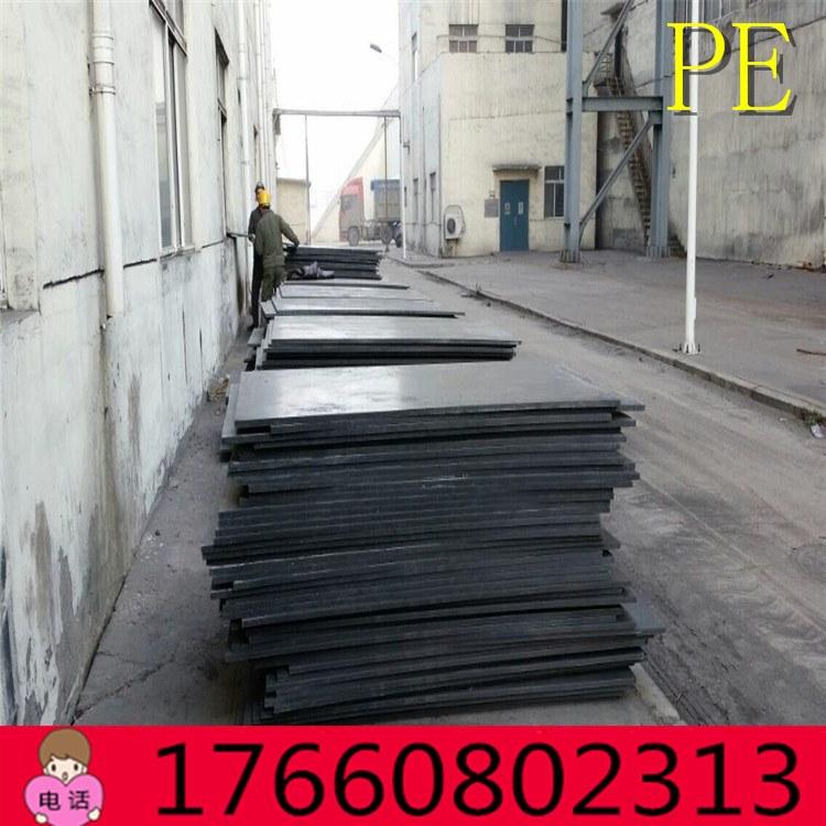 高密度焊接PE板 HDPE板#盛兴
