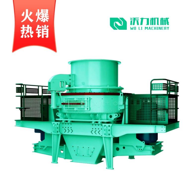 现货供应高效制砂机 鹅卵石制砂设备 新型制砂机设备厂家
