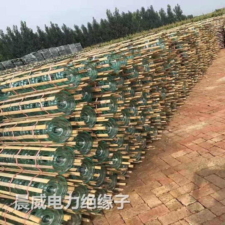 北京电力施工队玻璃绝缘子 河北晨威玻璃绝缘子生产厂家