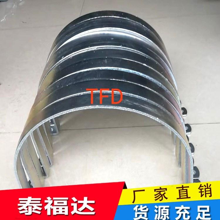 泰福达厂家直销抗震支架配件 O型管束P型 U型 抗震用悬吊式管夹