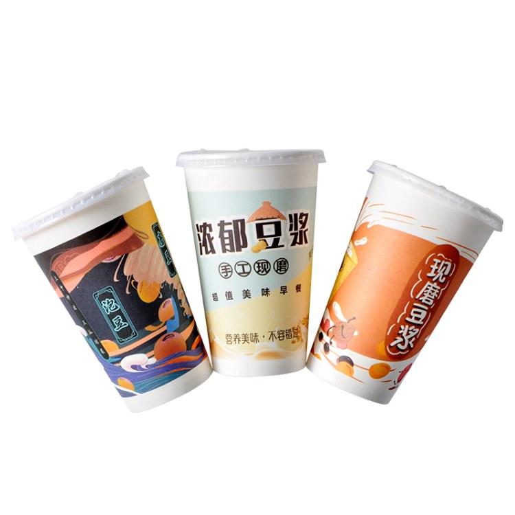 一次性豆浆杯加厚带盖现磨永和豆浆纸杯1000套商用家用早餐店杯子
