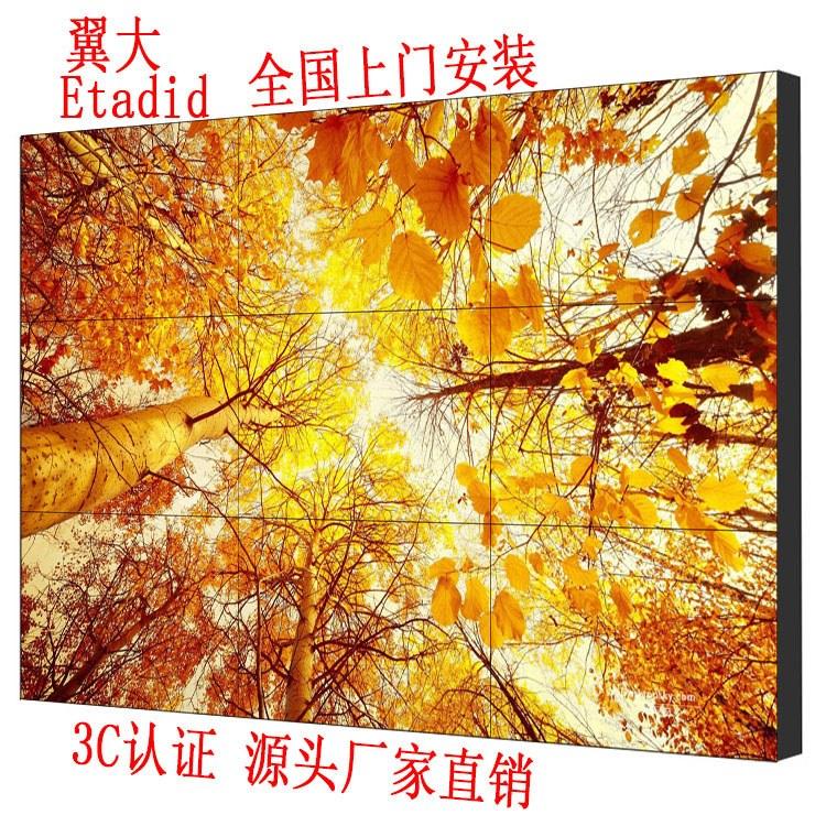 三星46寸55寸65寸液晶拼接屏监视器LCD显示器LED屏电视墙超窄拼接屏厂家