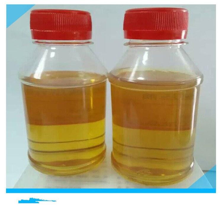 供应矿用乳化液 单体液压支柱用乳化油  厂家直销