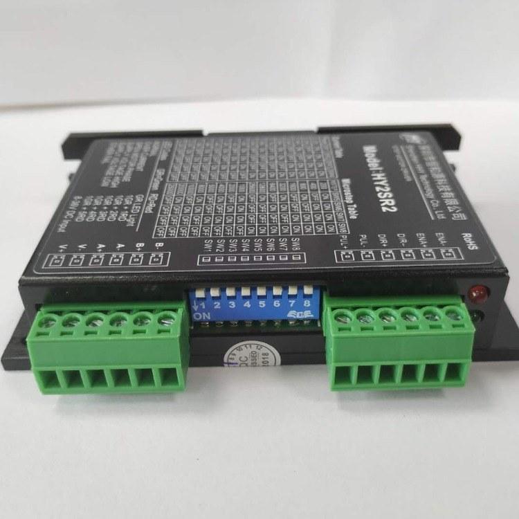 深圳厂家直销步进驱动器两相数字式步进电机驱动器