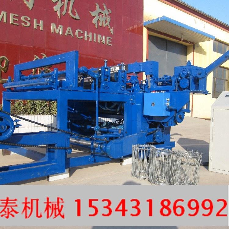 煤矿支护网排焊机价格-高性价煤矿支护网机供销