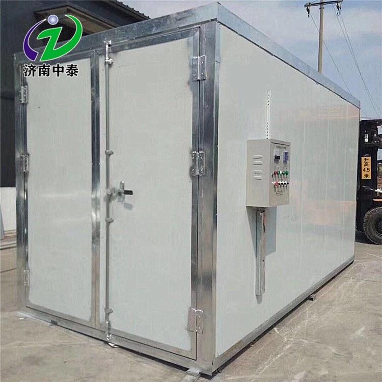 供应中泰高温烤漆房固化炉 工业喷塑烤箱电加热设备