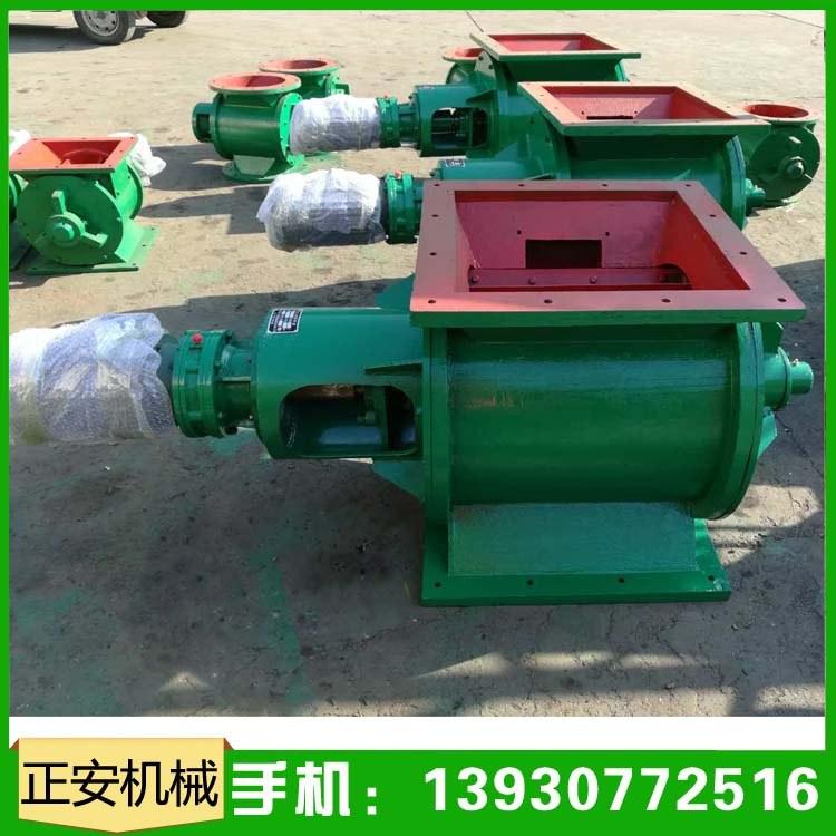 除尘器配星型卸料器电动关风机400*40方口常规给料机型号齐全来电订制正安机械