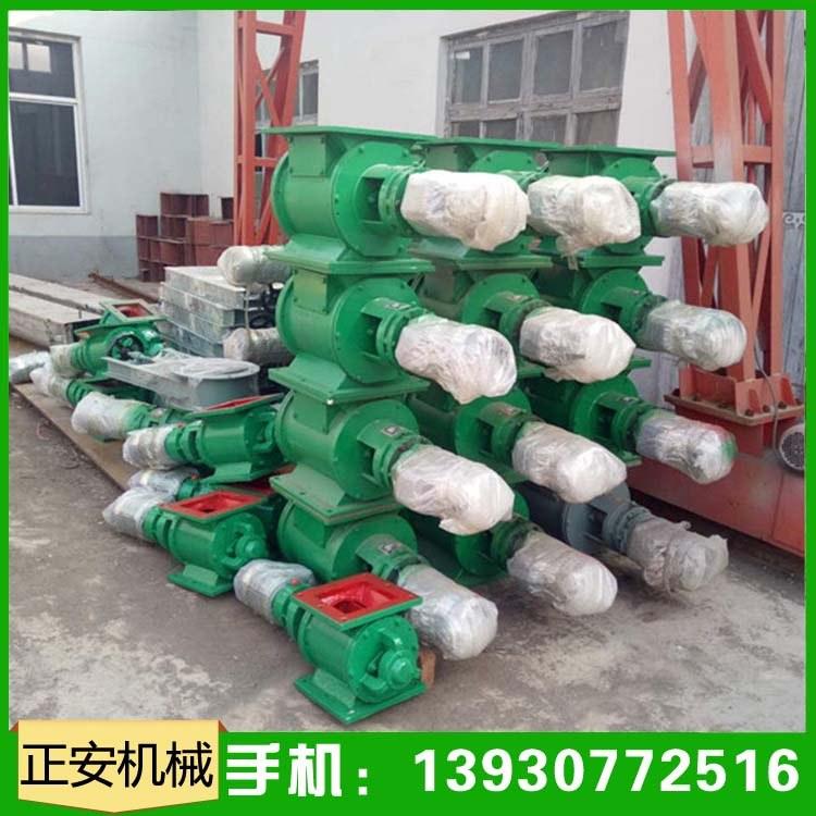 可订制异型关风机机械一体机星型卸料器旋转给料机电动分格栏300*300泊头正安现货