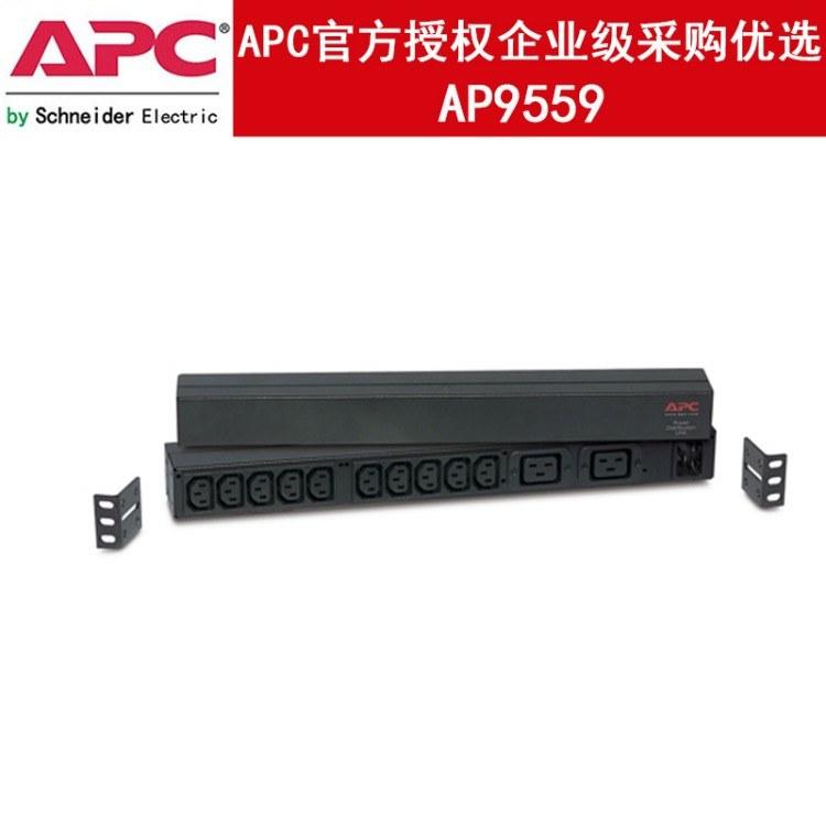 施耐德APC插座 施耐德PUD插座AP9559电源分配器原装现货包