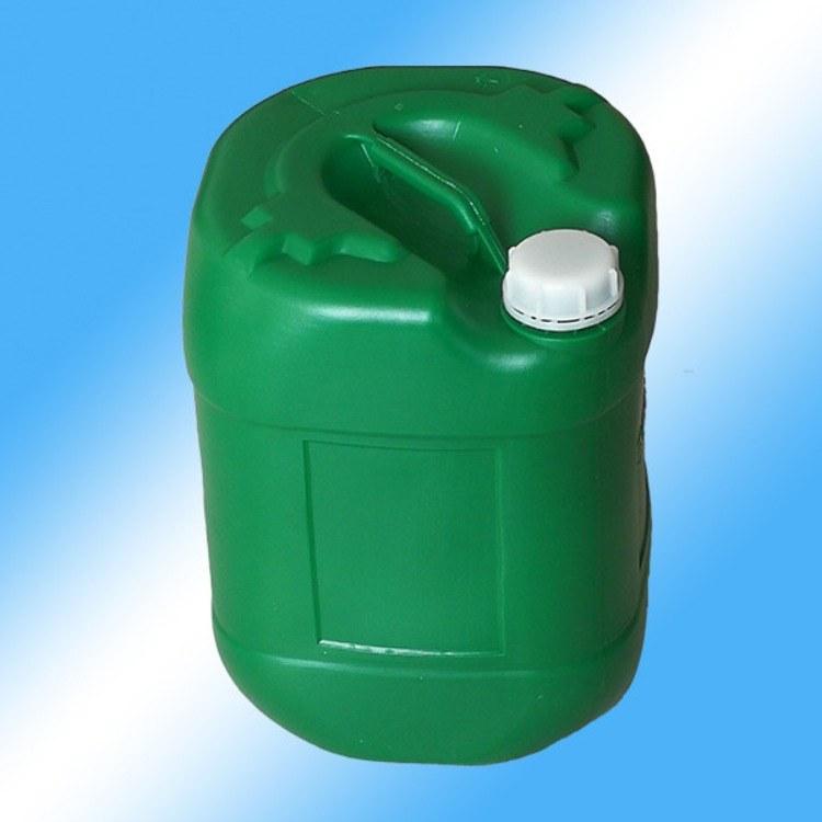 欣越塑业HDPE20公斤塑料桶   河北邢台20升高密度聚乙烯塑料堆码桶闭口桶供应