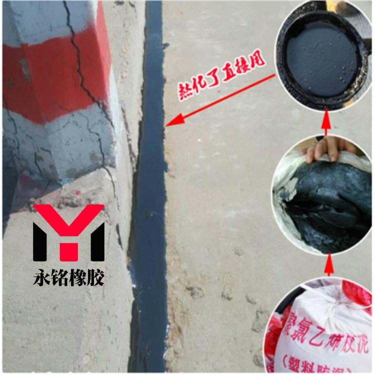 嵌缝聚氯乙烯胶泥 建筑防水油膏 环氧型防腐沥青胶泥 专业生产厂家批发